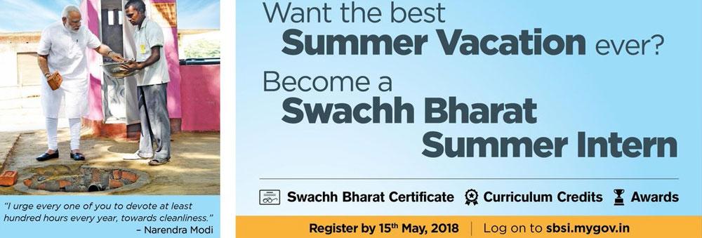 Swachh Bharat Summer Internship