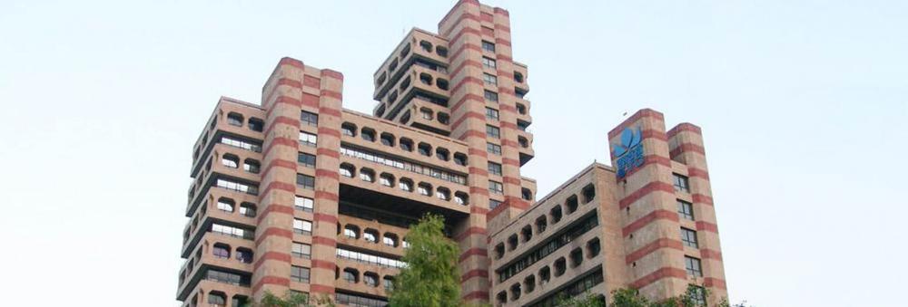 एसटीसी कारपोरेट कार्यालय भवन, नई दिल्ली