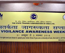 Vigilance Awareness Week 2016-17